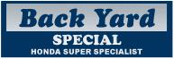 有限会社Back Yard SPECIALはHONDA車専門